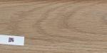 Пластиковый плинтус Идеал Элит 67 мм